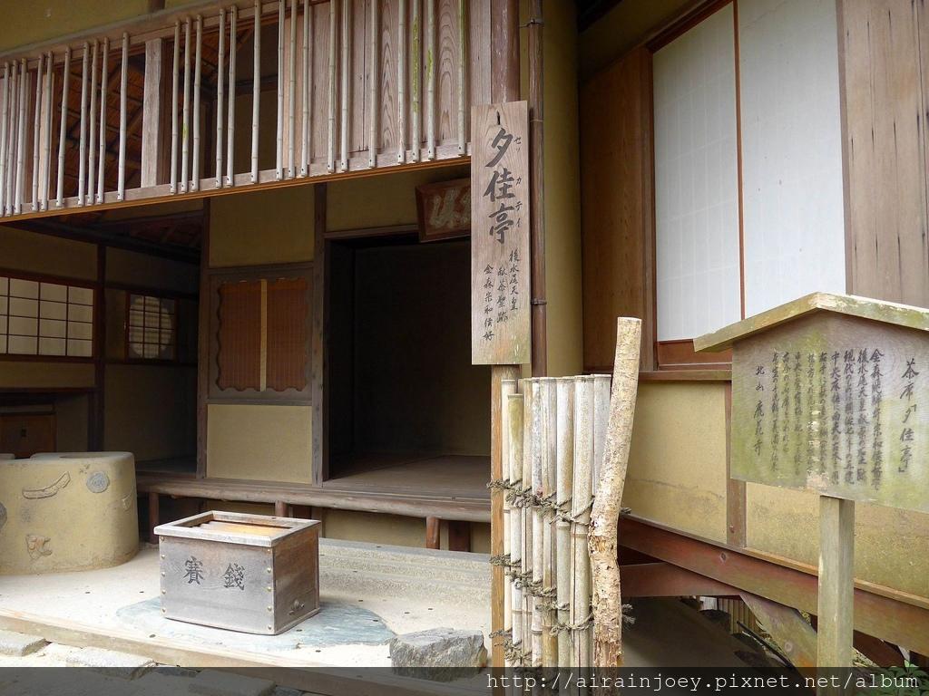 D08-375-金閣寺.jpg