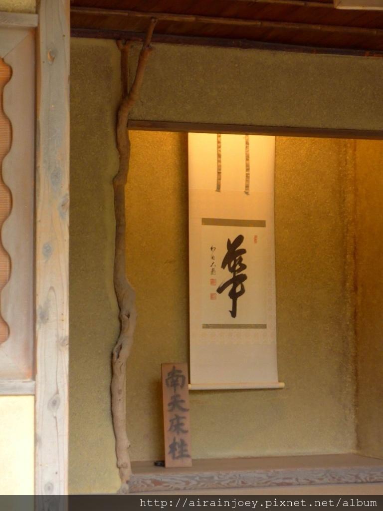 D08-381-金閣寺.jpg