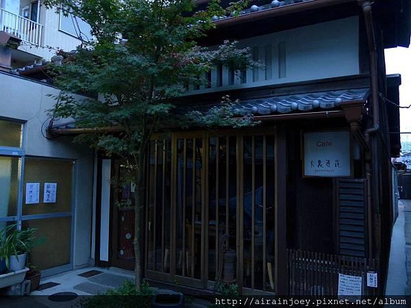 D08-392-火裏蓮花.jpg