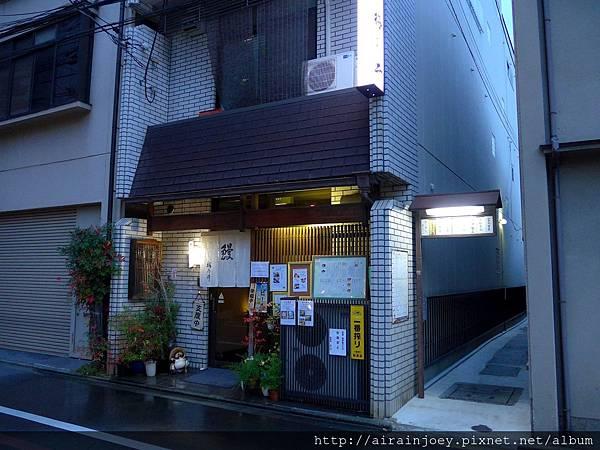 D08-390-火裏蓮花.jpg