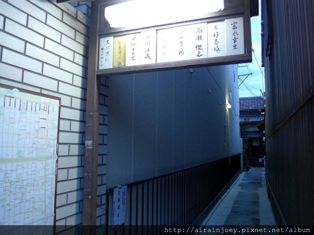 D08-391-火裏蓮花.jpg