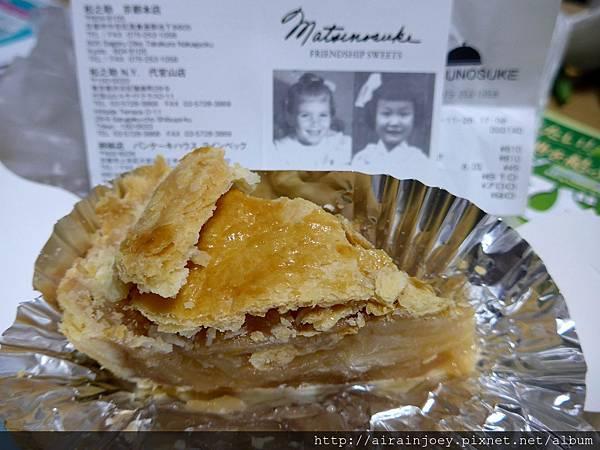 D08-410-松之助Big Apple Pie.jpg
