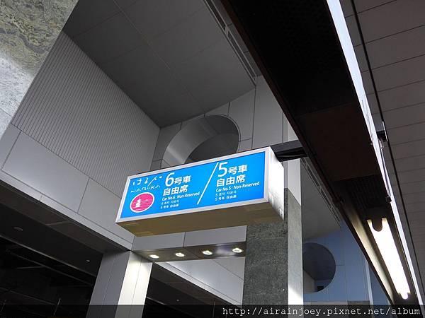 D09-010-JR京都站.jpg
