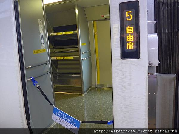 D09-011-JR京都站.jpg