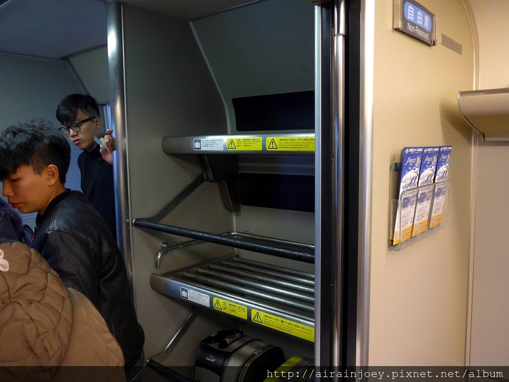 D09-013-HARUKA往關西機場.jpg