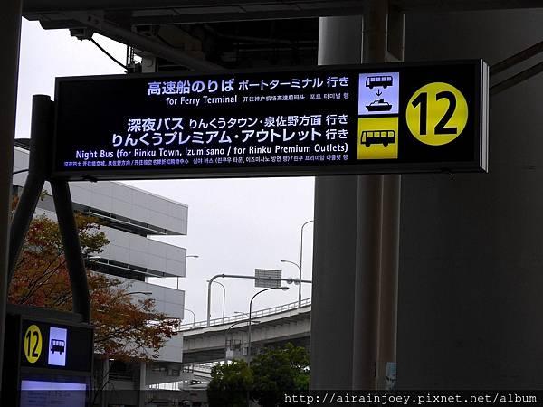 D09-016-往Outlets的接駁車.jpg
