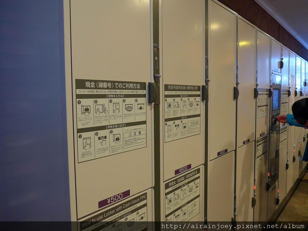 D09-019-臨空城outlets.jpg