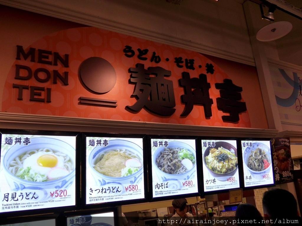 D09-024-臨空城outlets.jpg