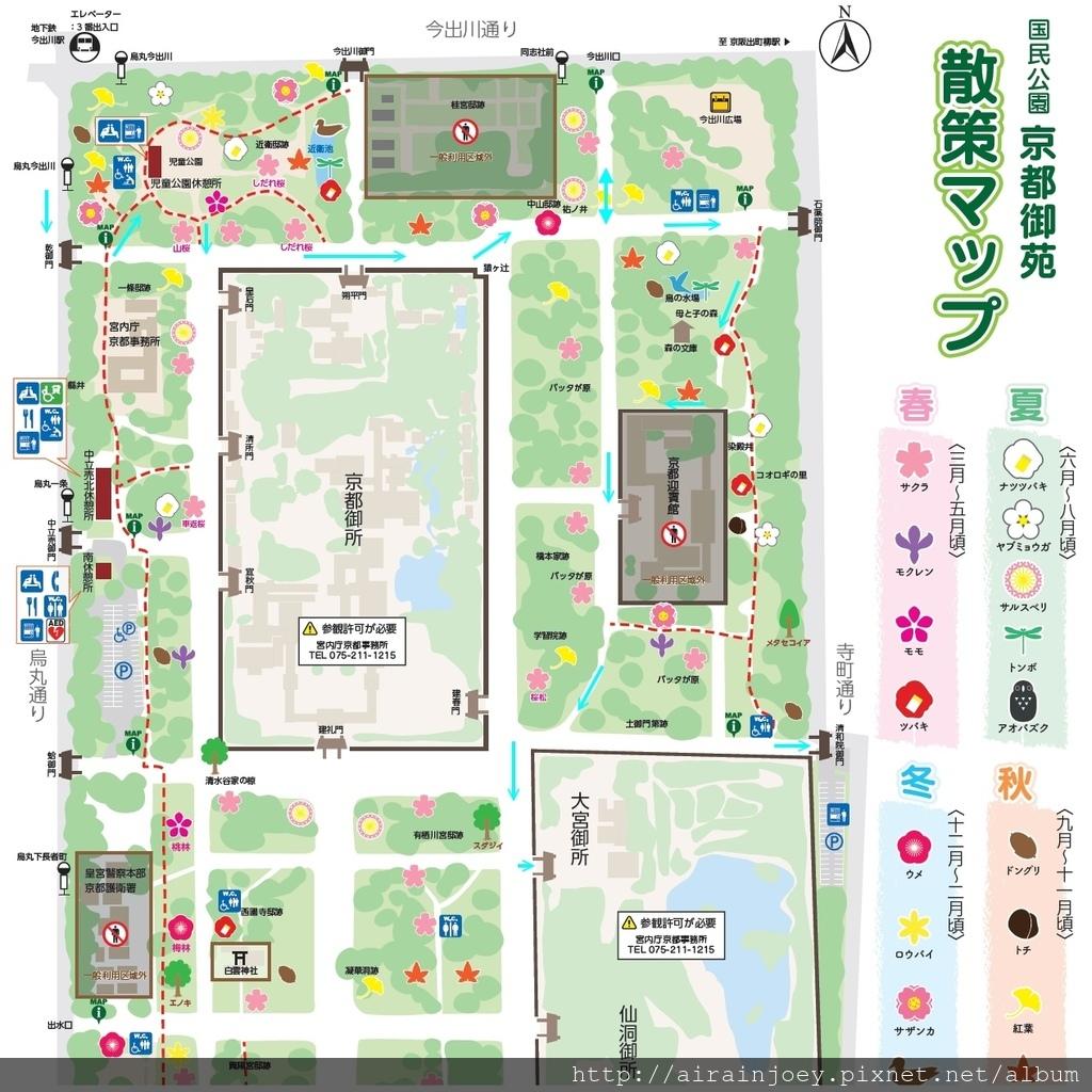 京都御苑散步路線.jpg