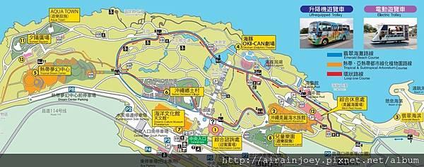 form-海洋博遊園車路線圖.jpg