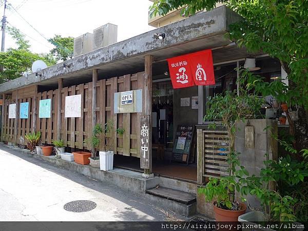 D02-090 通堂拉麵儀保站前店.jpg