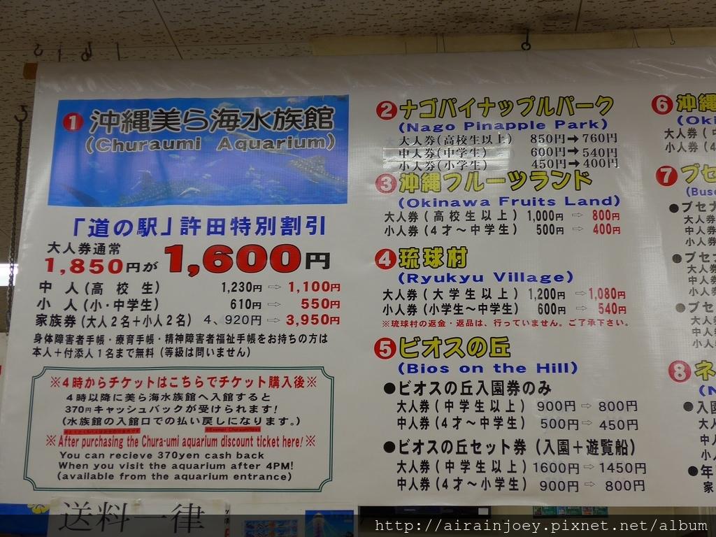 D02-104 許田休息站.jpg