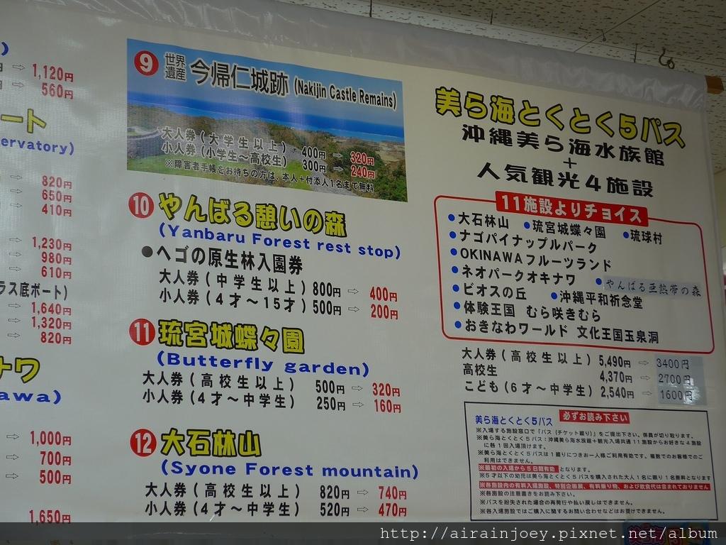 D02-105 許田休息站.jpg