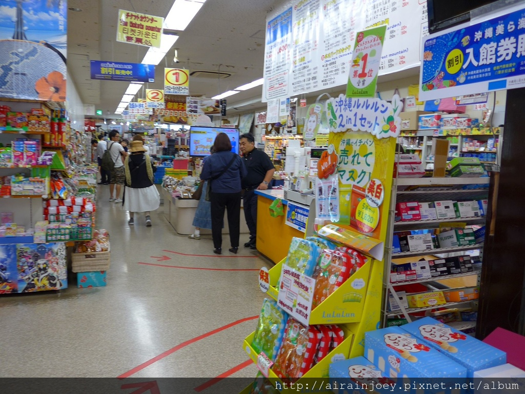 D02-106 許田休息站.jpg