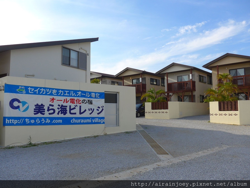 D02-136 Churaumi Village 新館.jpg