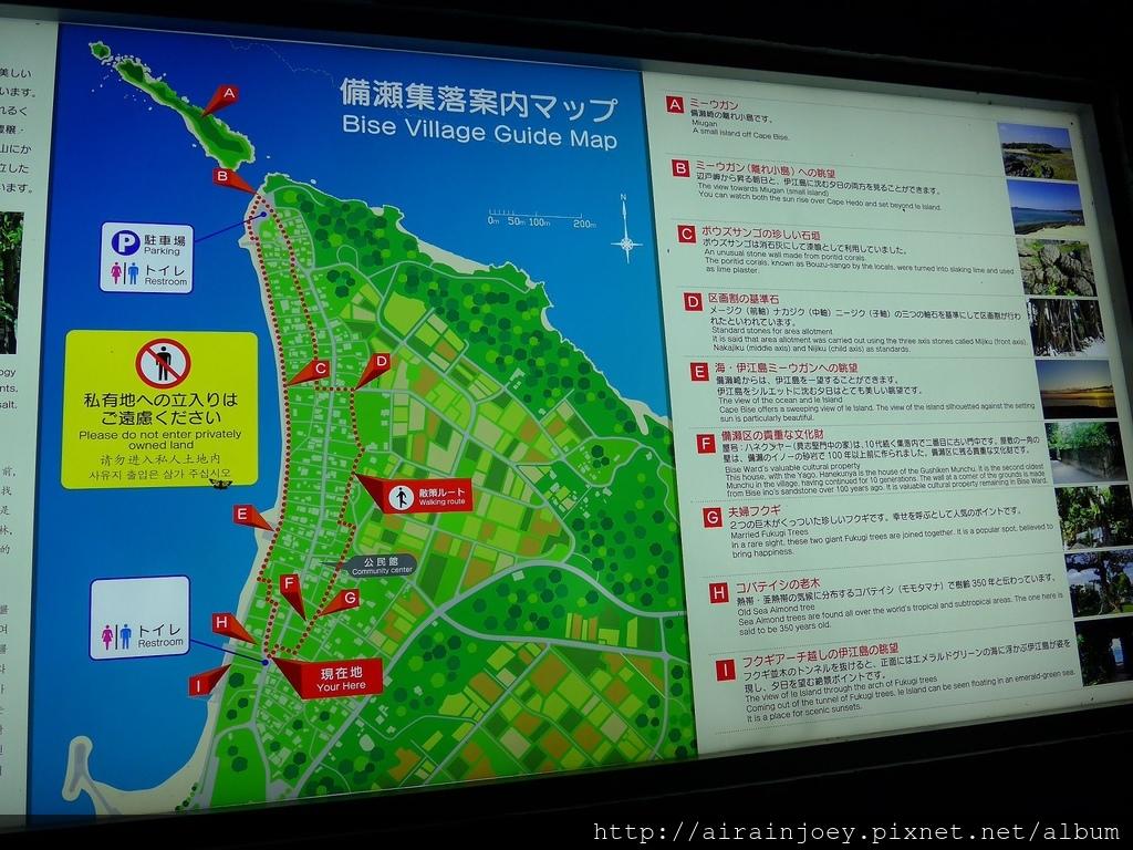 D03-003 備瀨福木林道.jpg
