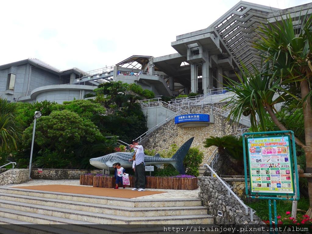 D03-170 海洋博公園.jpg