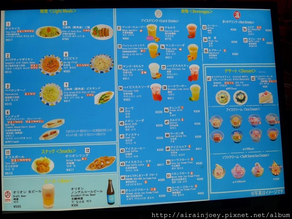 D03-214 美麗海水族館.jpg