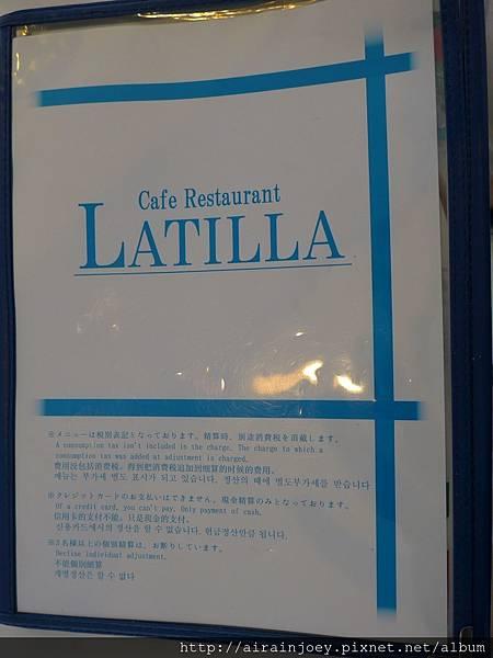 D03-231 Cafe Restaurant LA TiLLA.jpg