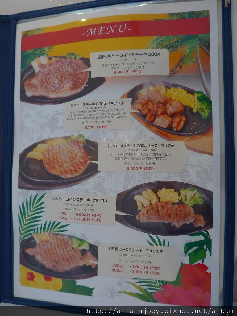 D03-235 Cafe Restaurant LA TiLLA.jpg