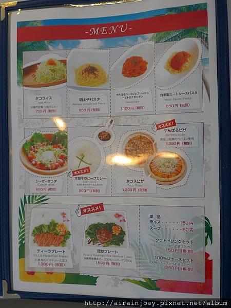 D03-233 Cafe Restaurant LA TiLLA.jpg