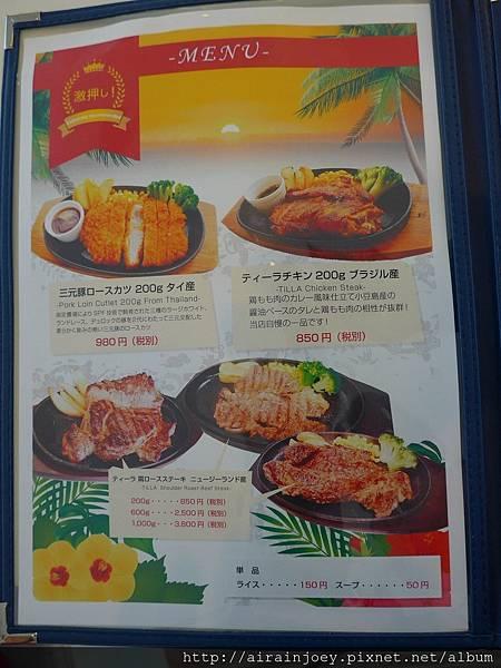 D03-232 Cafe Restaurant LA TiLLA.jpg