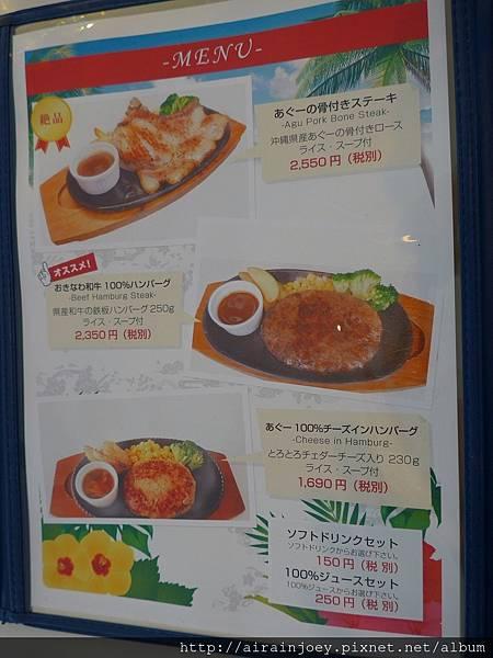D03-234 Cafe Restaurant LA TiLLA.jpg