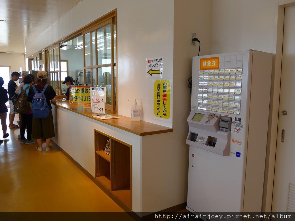D05-093 海人食堂.jpg