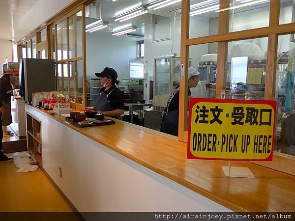 D05-095 海人食堂.jpg