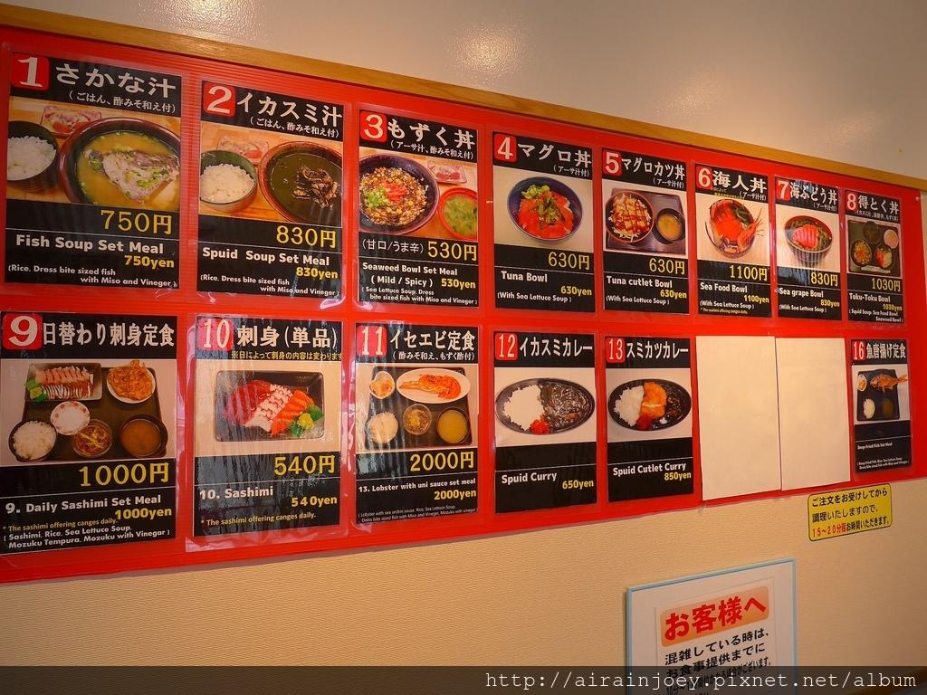 D05-094 海人食堂.jpg