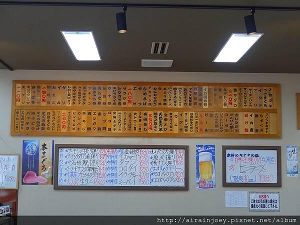 D04-170 迴轉壽司市場.jpg