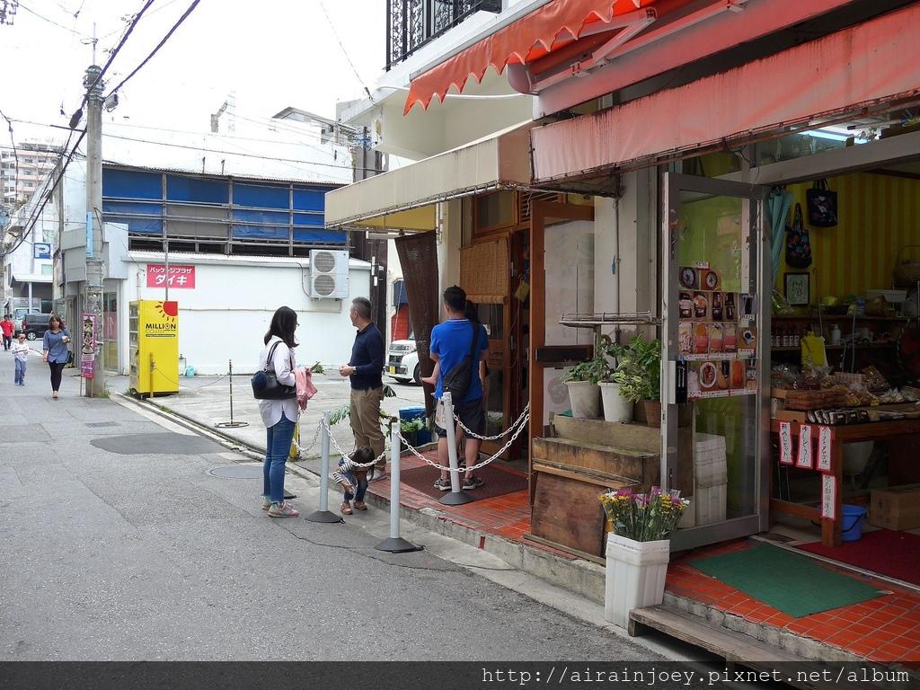 D10-124 豬肉蛋飯糰總店.jpg
