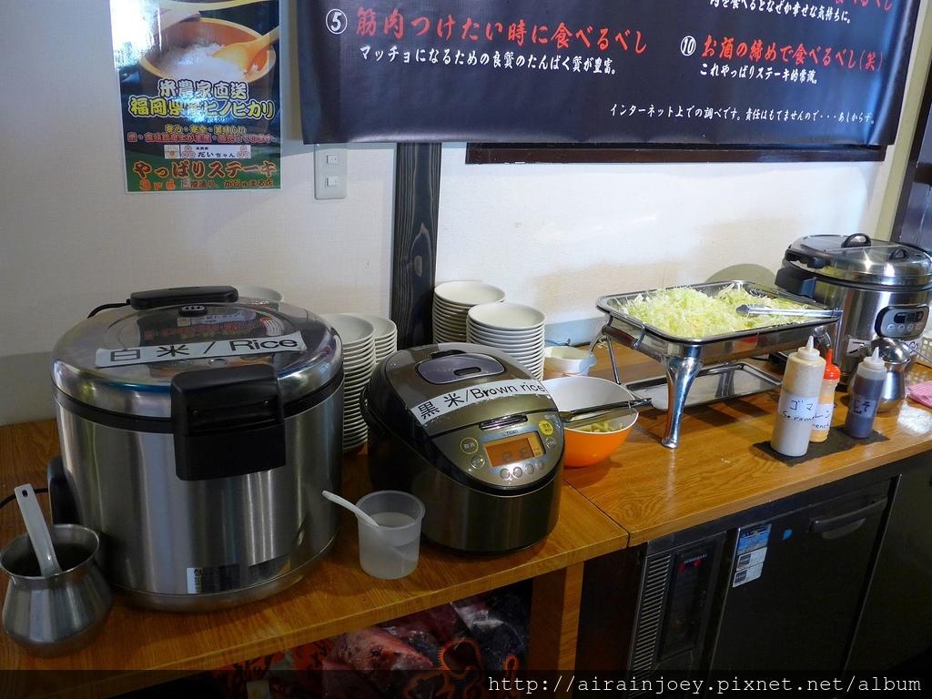 D06-098 Yappari Steak 3號店.jpg