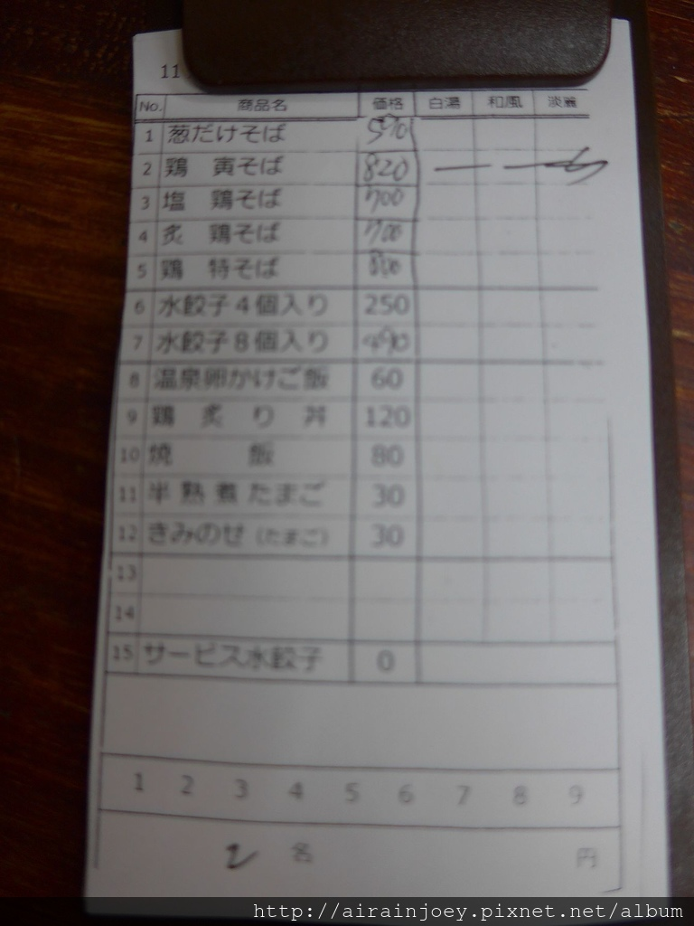 D06-347 雞寅.jpg