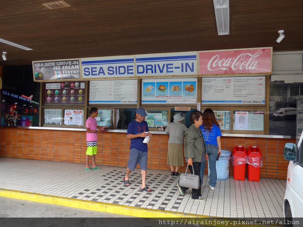 D07-144 Sea Side Drive-in.jpg