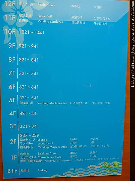 D05-002 Vessel Hotel Campana Okinawa.jpg