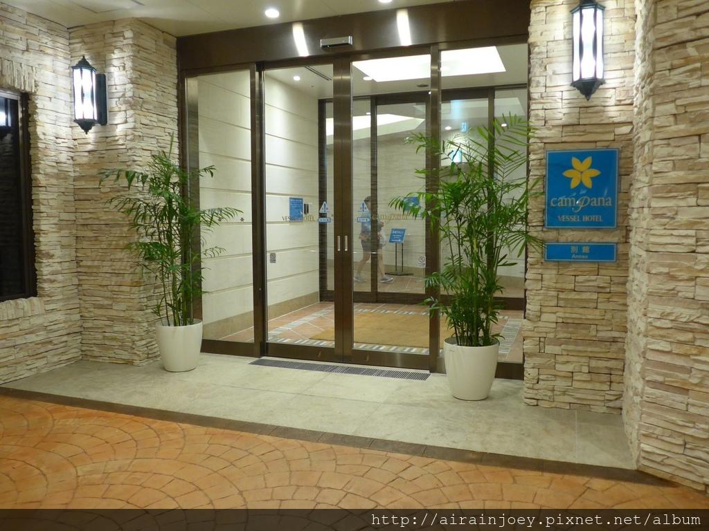 D04-264 Vessel Hotel Campana Okinawa.jpg
