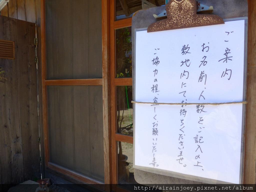 D08-270 古民家食堂.jpg