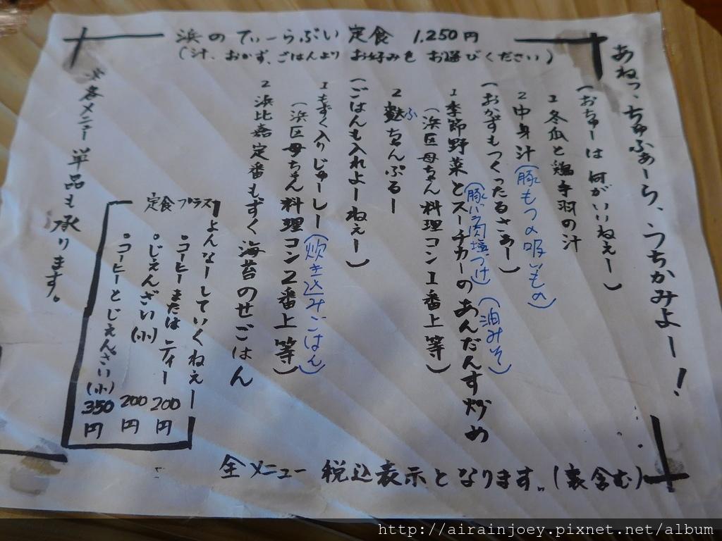 D08-274 古民家食堂.jpg