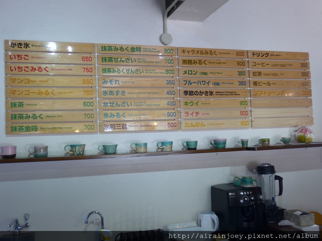 D08-320 榴庵+島色.jpg