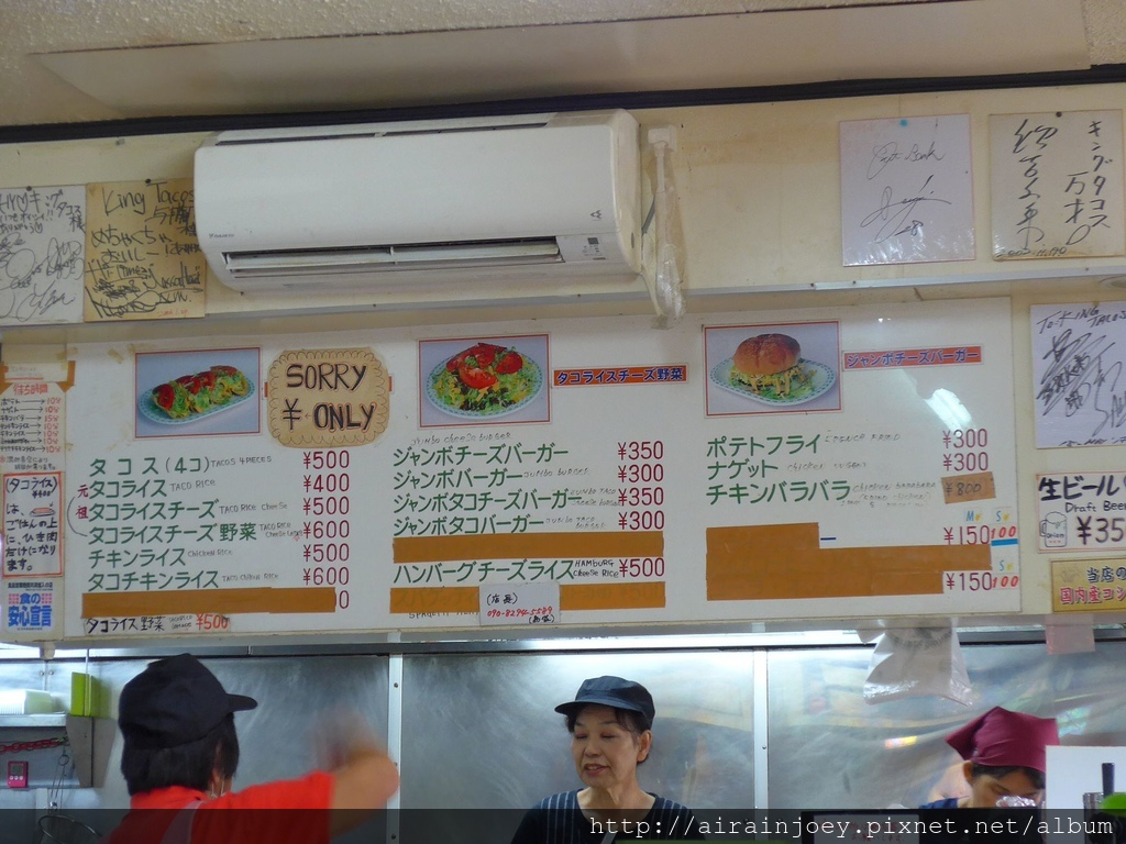 D08-449 King Tacos 与勝店.jpg