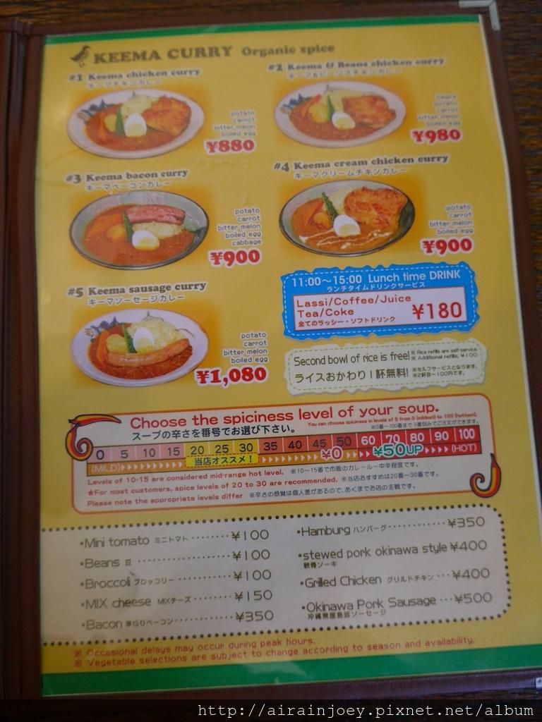 D09-250 AJITOYA咖哩首里店.jpg