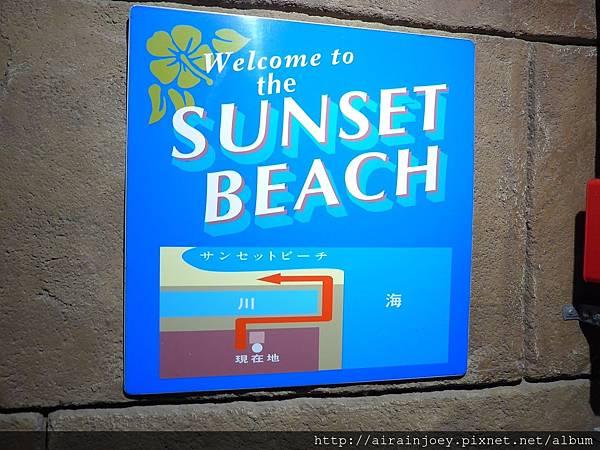 D05-166 美國村Sunset Beach.jpg