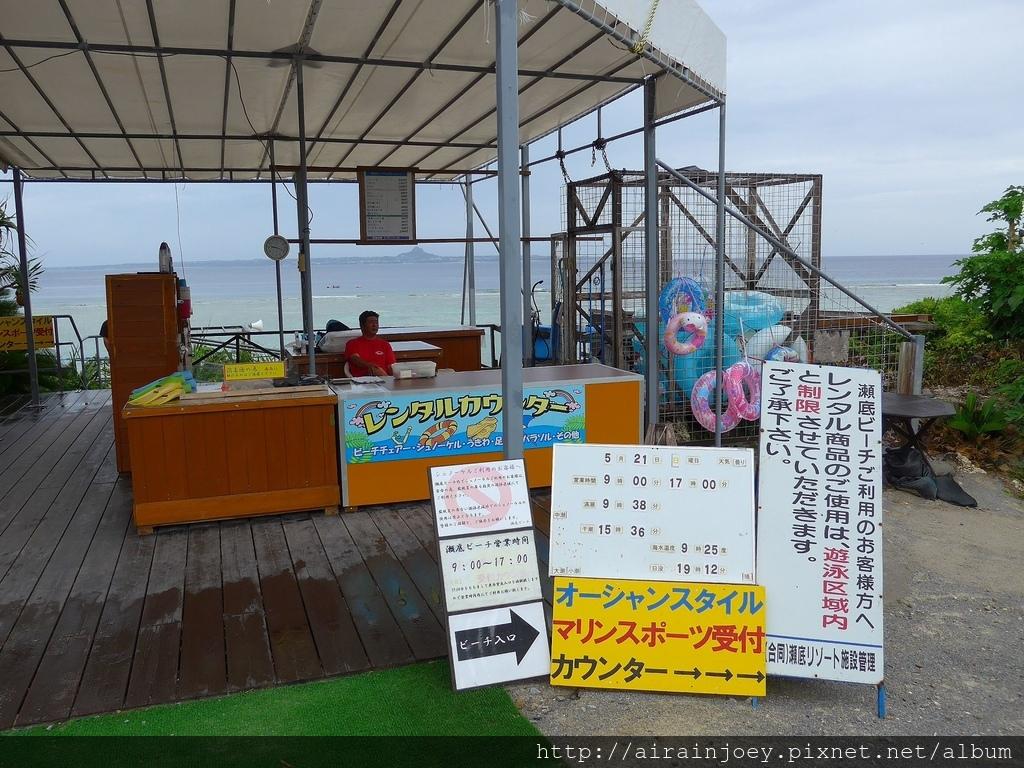 D04-009 瀨底海灘.jpg