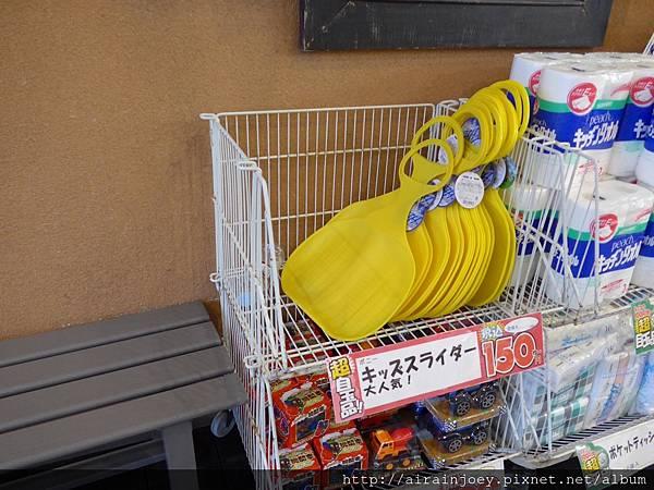 D04-195 Daikoku藥妝北谷店.jpg
