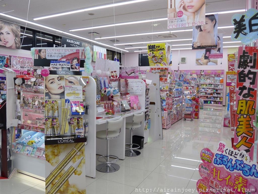 D04-240 Drugstore Mori.jpg