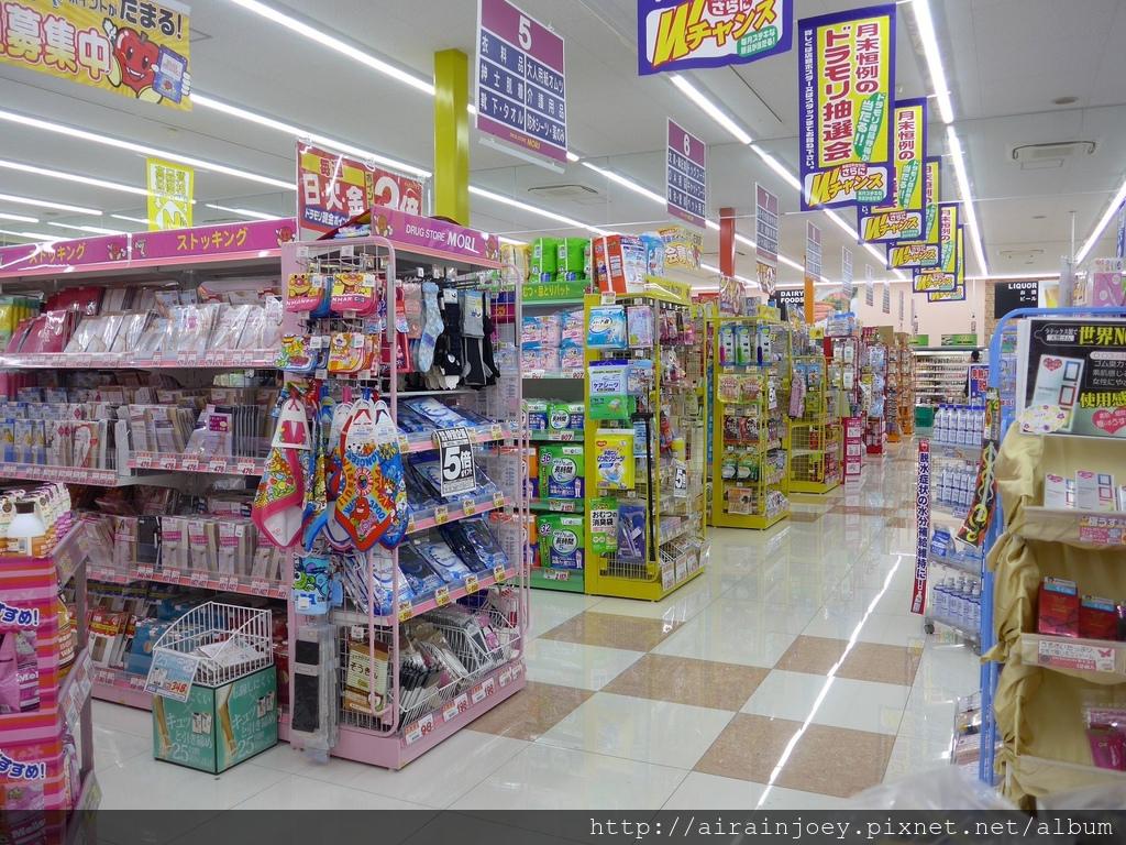 D04-244 Drugstore Mori.jpg