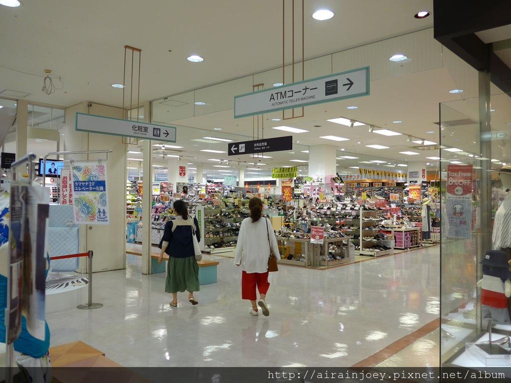 D04-247 AEON北谷店.jpg