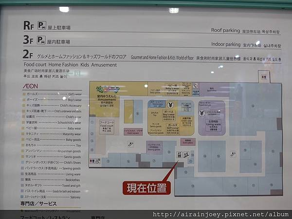 D04-256 AEON北谷店.jpg
