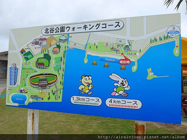 D05-147 安良波公園.jpg